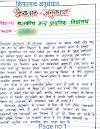 क्रियात्मक अनुसंधान पाठ योजना | kriyatmk anusandhan Lesson Plan