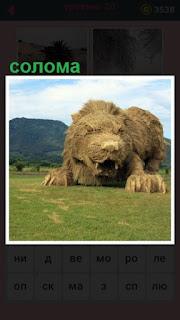 на поле из соломы сделана фигура хищника