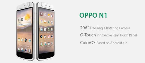 Oppo N1 Specifications - LAUNCH Announced 2013, September DISPLAY Type IPS LCD capacitive touchscreen, 16M colors Size 5.9 inches (~68.1% screen-to-body ratio) Resolution 1080 x 1920 pixels (~373 ppi pixel density) Multitouch Yes BODY Dimensions 170.7 x 82.6 x 9 mm (6.72 x 3.25 x 0.35 in) Weight 213 g (7.51 oz) SIM Micro-SIM  - Touch-sensitive panel (back) PLATFORM OS Android OS, v4.2 (Jelly Bean) CPU Quad-core 1.7 GHz Krait 300 Chipset Qualcomm Snapdragon 600 GPU Adreno 320 MEMORY Card slot No Internal Internal 16/32 GB, 2 GB RAM CAMERA Primary 13 MP, autofocus, dual-LED flash Secondary 13 MP, autofocus, LED flash Features Rotating lens, geo-tagging, touch focus, face detection, panorama, HDR Video 1080p@30fps NETWORK Technology GSM / HSPA 2G bands GSM 850 / 900 / 1800 / 1900 3G bands HSDPA 850 / 900 / 1700 / 1900 / 2100 GPRS Yes EDGE Yes COMMS WLAN Wi-Fi 802.11 b/g/n, Wi-Fi Direct, DLNA, hotspot NFC Yes GPS Yes, with A-GPS USB microUSB v2.0, USB Host Radio No Bluetooth v4.0 FEATURES Sensors Accelerometer, gyro, proximity, compass Messaging SMS (threaded view), MMS, Email, Push Email Browser HTML5 Java No SOUND Alert types Vibration; MP3, WAV ringtones Loudspeaker Yes 3.5mm jack Yes BATTERY  Non-removable Li-Ion 3610 mAh battery Stand-by  Talk time  Music play  MISC Colors White, dark blue  - Color OS - O-Click bluetooth remote control - MP4/DivX/XviD/WMV/H.264 player - MP3/WAV/eAAC+/FLAC player - Document viewer - Photo viewer/editor - Voice memo/dial/commands