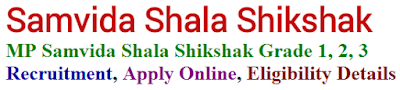 MP Samvida Shala Shikshak Grade 1, 2, 3 Recruitment 2017 Apply Online