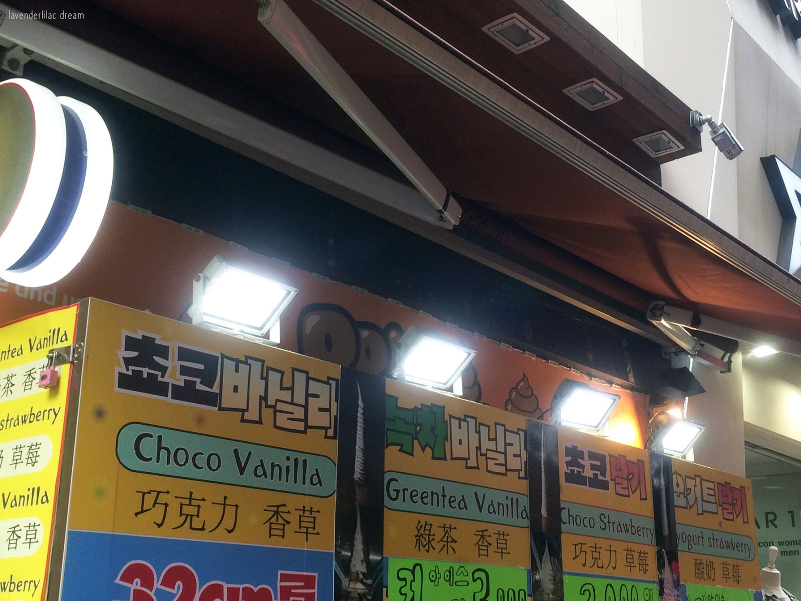 South Korea, Seoul, Myeongdong, YISS 2014, 32cm Frozen Yogurt