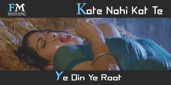 Kate-Nahi-Kat-Te-Mr-India-(1987)