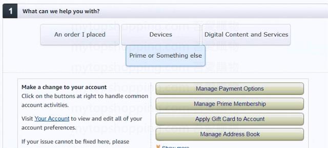 美國Amazon聯絡