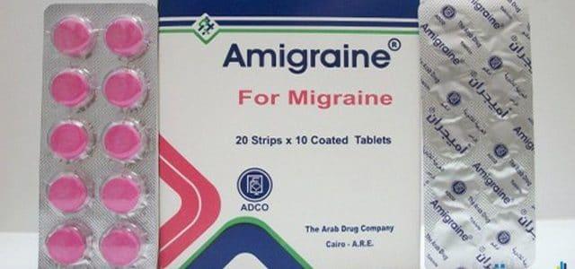 سعر أقراص أميجران Amigraine لعلاج الصداع
