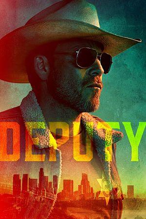 Deputy online