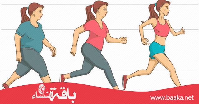 نصائح لانقاص الوزن بسرعة وبطريقة صحية