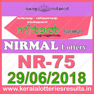"keralalotteriesresults.in, ""kerala lottery result 29 6 2018 nirmal nr 75"", nirmal today result : 29-6-2018 nirmal lottery nr-75, kerala lottery result 29-06-2018, nirmal lottery results, kerala lottery result today nirmal, nirmal lottery result, kerala lottery result nirmal today, kerala lottery nirmal today result, nirmal kerala lottery result, nirmal lottery nr.75 results 29-6-2018, nirmal lottery nr 75, live nirmal lottery nr-75, nirmal lottery, kerala lottery today result nirmal, nirmal lottery (nr-75) 29/06/2018, today nirmal lottery result, nirmal lottery today result, nirmal lottery results today, today kerala lottery result nirmal, kerala lottery results today nirmal 29 6 18, nirmal lottery today, today lottery result nirmal 29-6-29, nirmal lottery result today 29.6.2018, nirmal lottery today, today lottery result nirmal 29-6-18, nirmal lottery result today 29.6.2018, kerala lottery result live, kerala lottery bumper result, kerala lottery result yesterday, kerala lottery result today, kerala online lottery results, kerala lottery draw, kerala lottery results, kerala state lottery today, kerala lottare, kerala lottery result, lottery today, kerala lottery today draw result, kerala lottery online purchase, kerala lottery, kl result,  yesterday lottery results, lotteries results, keralalotteries, kerala lottery, keralalotteryresult, kerala lottery result, kerala lottery result live, kerala lottery today, kerala lottery result today, kerala lottery results today, today kerala lottery result, kerala lottery ticket pictures, kerala samsthana bhagyakuri"