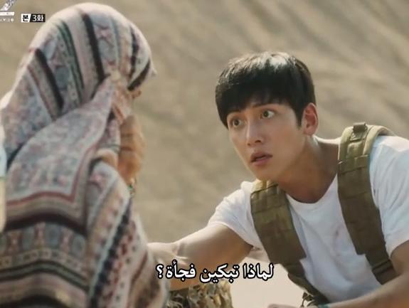 actor ji chang wook interviewed on arabic tv korea blog