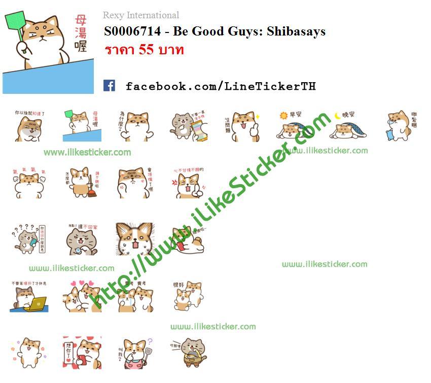 Be Good Guys: Shibasays