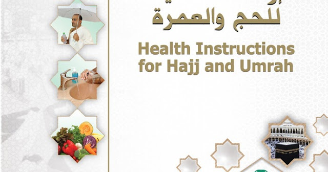 Hajj & umrah -instructions in english youtube.