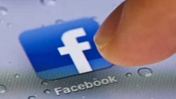 Download Facebook Old Versions Free Or
