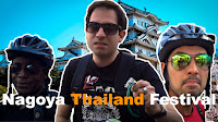 Vamos a Nagoya Ver Tailandesas?