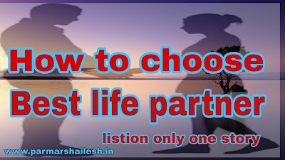 How to choose best life partner