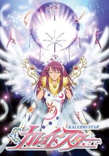 Kaleido Star New Wings – Nữ Hoàng Lạnh Lùng
