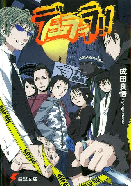 Actu Light Novel, Durarara!!, Light Novel, Manga, Ofelbe, The Irregular at Magic High School,