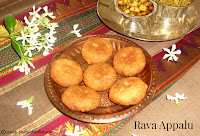 images of Rava Appalu Recipe / Appalu Recipe - Andhra Style Sweet