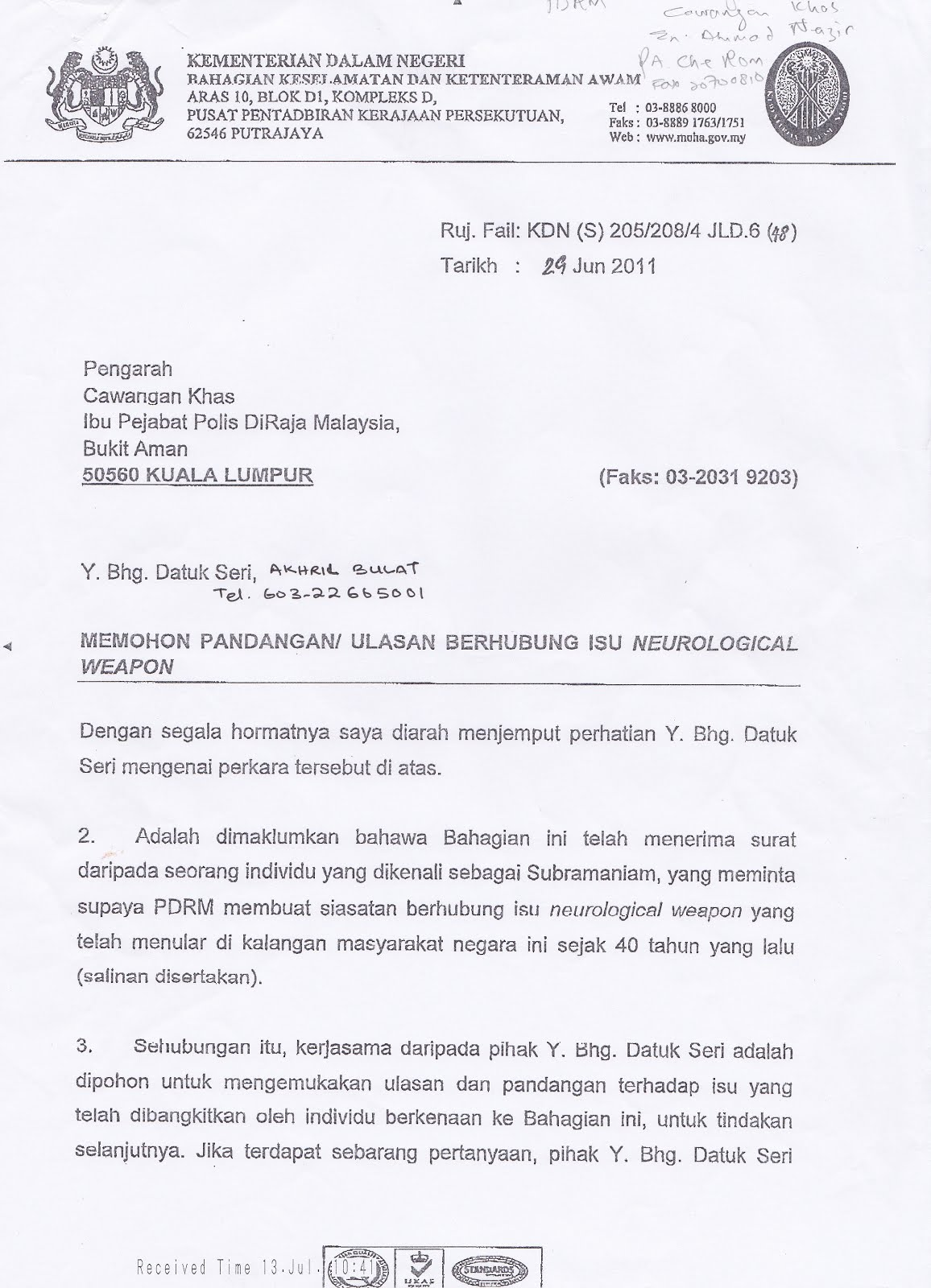 Copy of letter from Malaysian PM's ( KDN-Security and Public Order Div) to Police HQ Kuala Lumpur