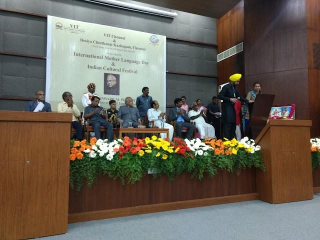 Maatri Baasha Diwas observed in Chennai