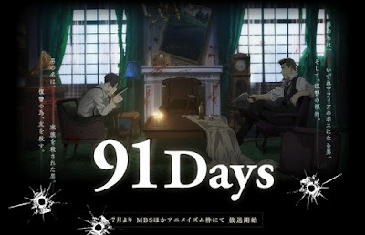 91 Days Episode 1-END Subtitle Indonesia