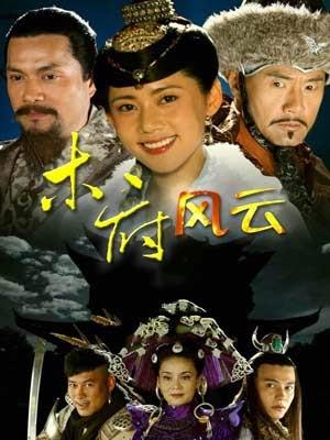 Xem Phim Bo Trung Quoc