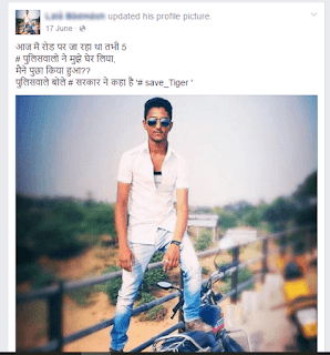 Funny Facebook Posts in Hindi