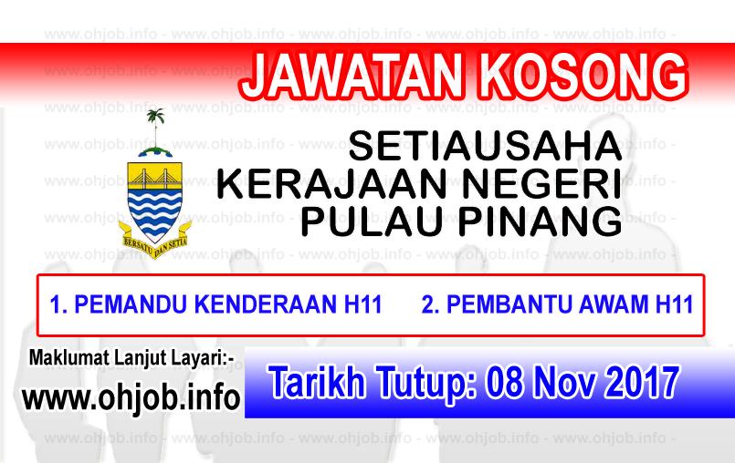 Jawatan Kerja Kosong Kerajaan Negeri Pulau Pinang logo www.ohjob.info november 2017