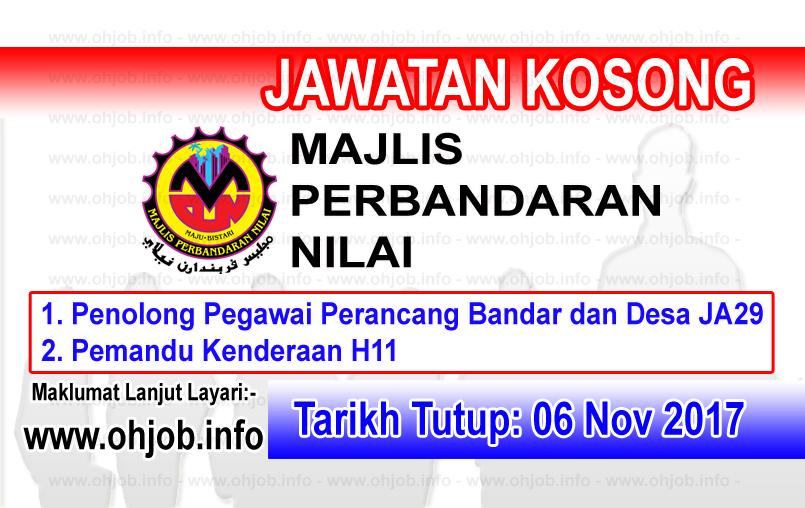 Jawatan Kerja Kosong Majlis Perbandaran Nilai - MPN logo www.ohjob.info november 2017