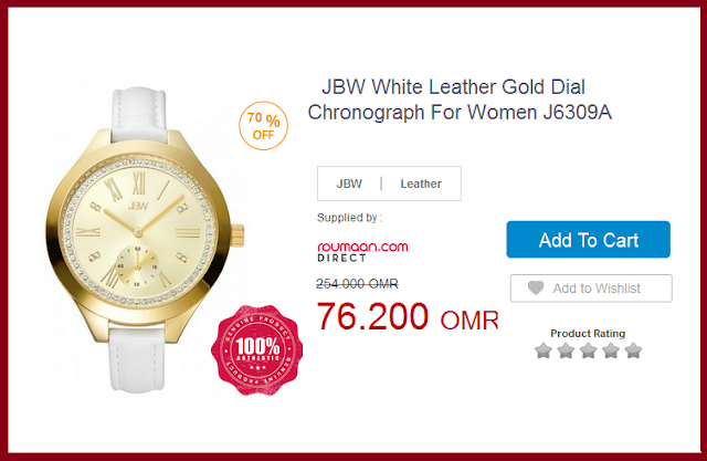 JBW White Leather Gold Dial Chronograph For Women J6309A