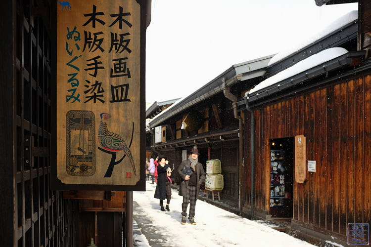Le Chameau bleu - Voyage au Japon - Takayama sous la neige