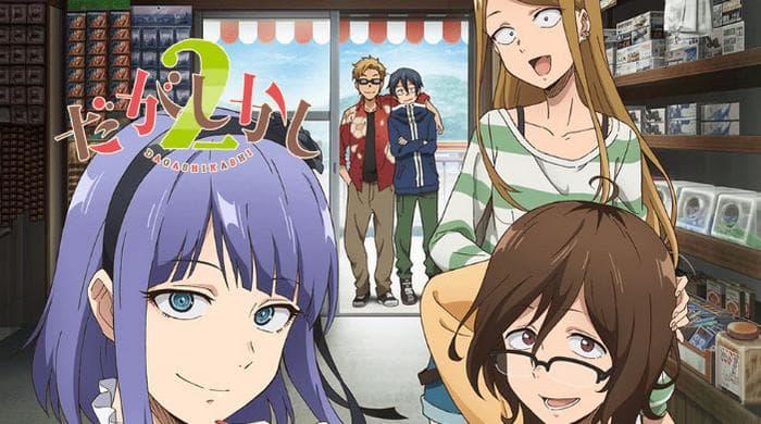 جميع حلقات انمي Dagashi Kashi 2 الموسم الثاني مترجم (تحميل + مشاهدة مباشرة)