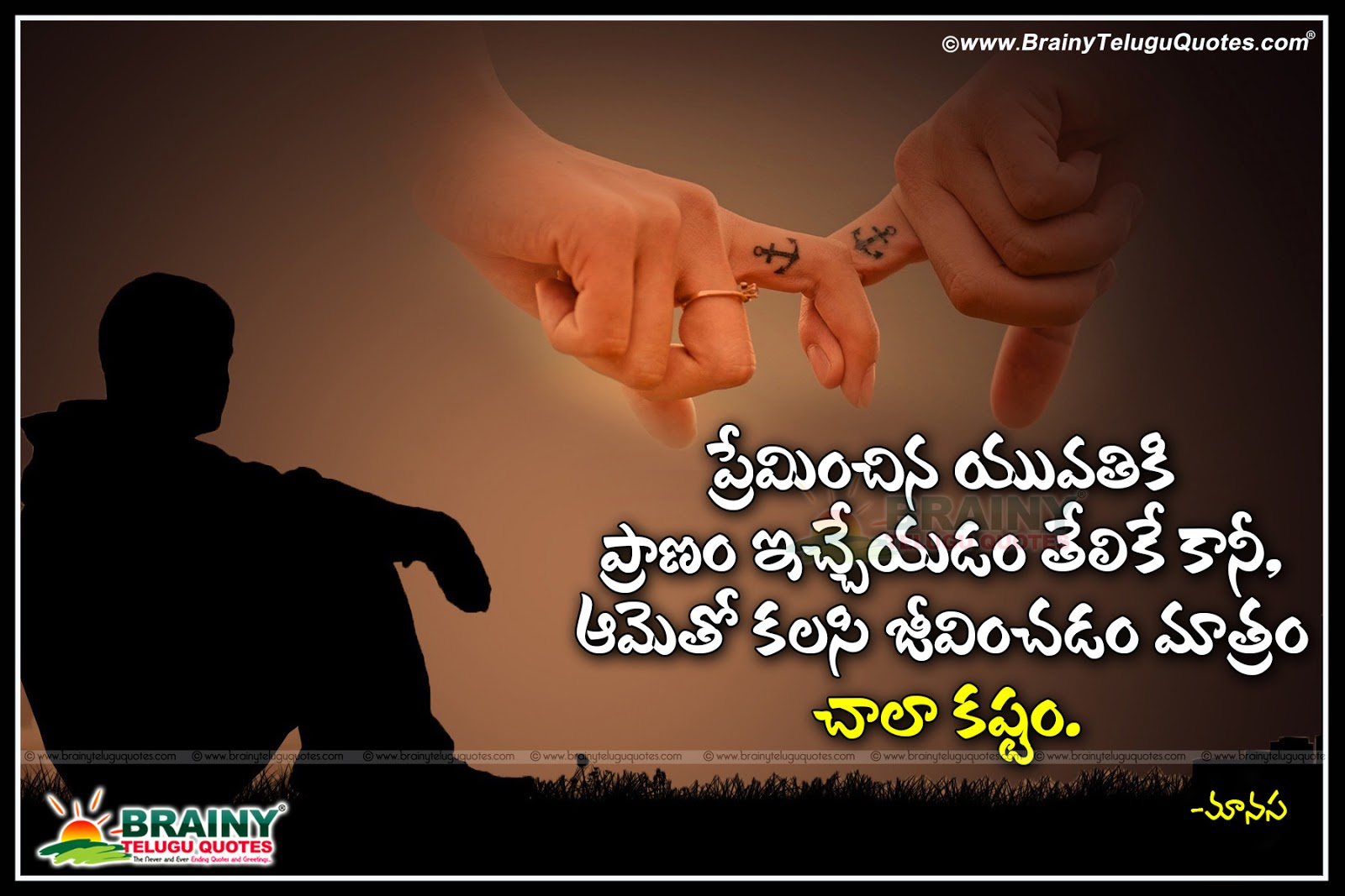 Telugu Love Quotes Nice Telugu Love Meaning Messages For Lovers  Brainyteluguquotes