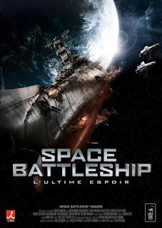 Space Battleship Yamato (2010) ยามาโต้ กู้จักรวาล [พากย์ไทย+ซับไทย]