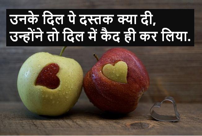 new shayari with images ,new shayari with images in hindi