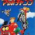 Review - Super Mad Champ - Super Nintendo