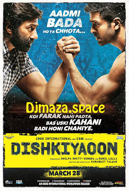 Dishkiyaoon (2014) ταινιες online seires xrysoi greek subs