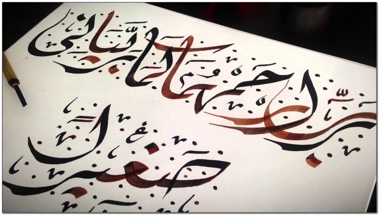 Arabic Calligraphy Classes Chicago