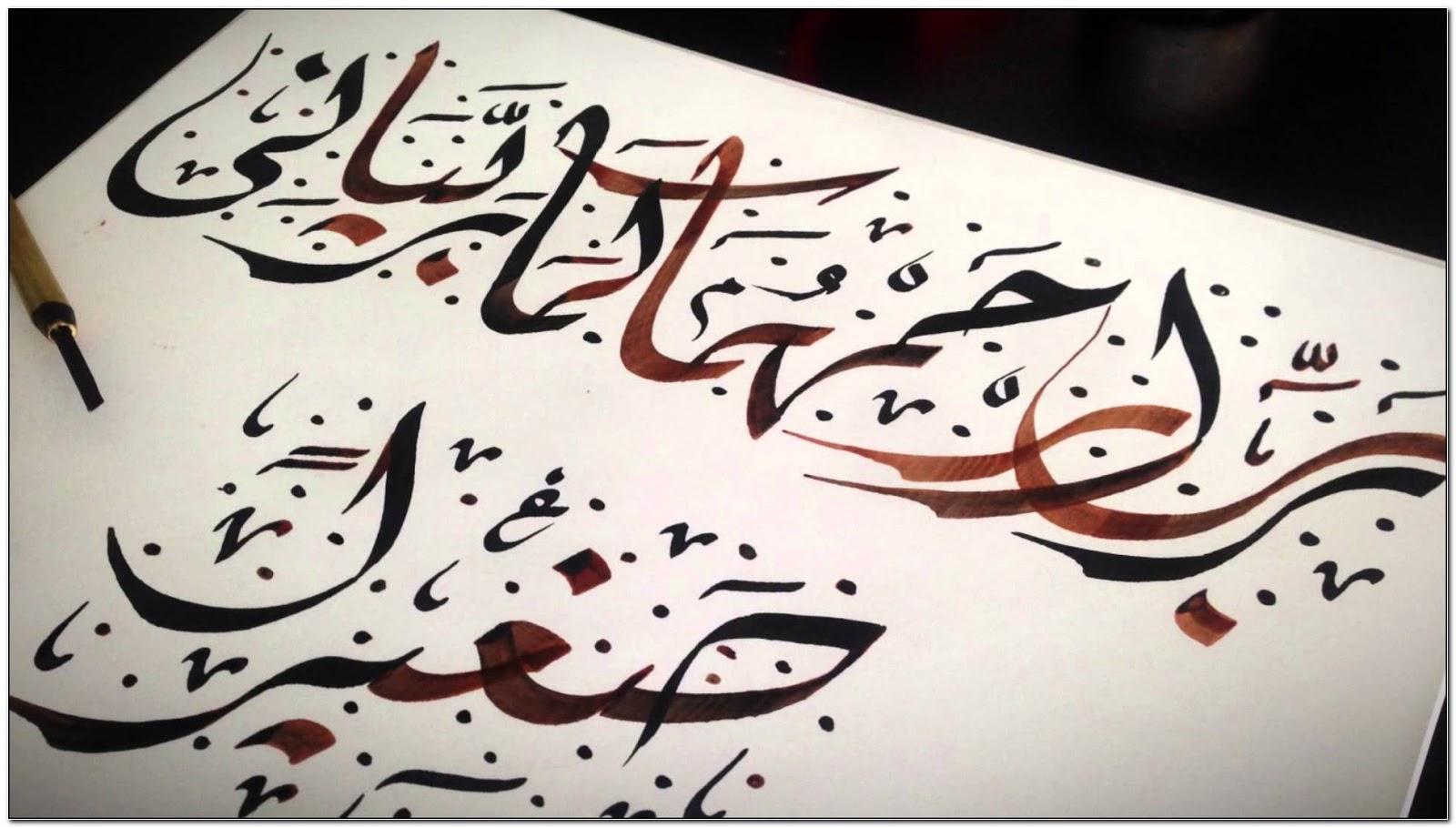 Arabic Calligraphy ClassesChicago