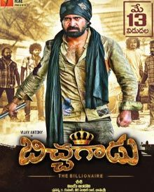 Watch Bichagadu (2016) DVDScr Telugu Full Movie Watch Online Free Download