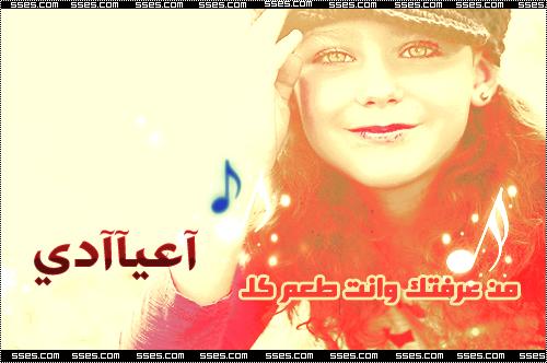 اجمل رسائل عيد مبارك مزخرفة 2013, مسجات للعيد مزخرفة 2014