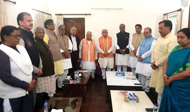 BJP will contest alone in Haryana, schedule list of candidatesहरियाणा में भाजपा अकेले लड़ेगी चुनाव, उम्मीदवारों की सूचि तैयार