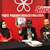 Sidang Media Pendedahan Ops Banteras Dedak