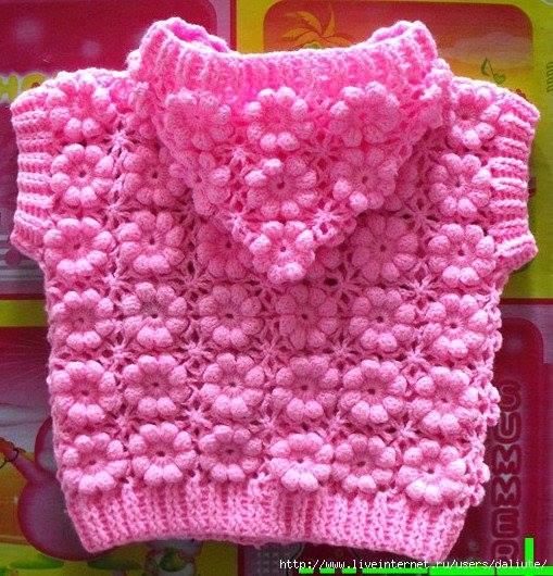 Crochet Flower Cardigan Pattern : ergahandmade: Crochet puff flower Sweater + Diagrams ...