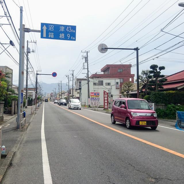 東海道(国道1号) 小田原