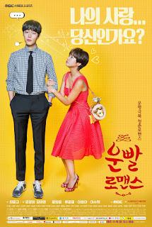 Lucky Romance Ep.1-16 END ซับไทย