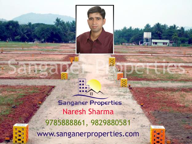 Residential Lands in Mahaveer Nagar, Sanganer