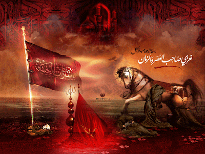 Muharram Desktop Backgrounds Download Free
