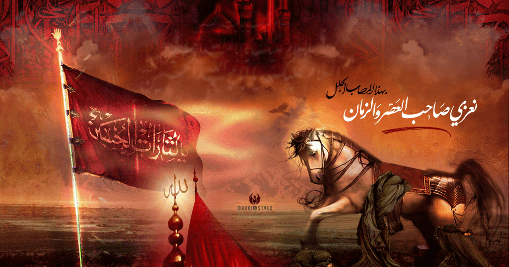 Muharram Background