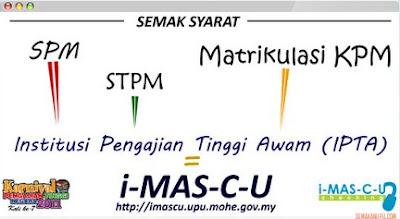 iMASCU Semakan Syarat Kelayakan Kemasukan UPU 2018 Online