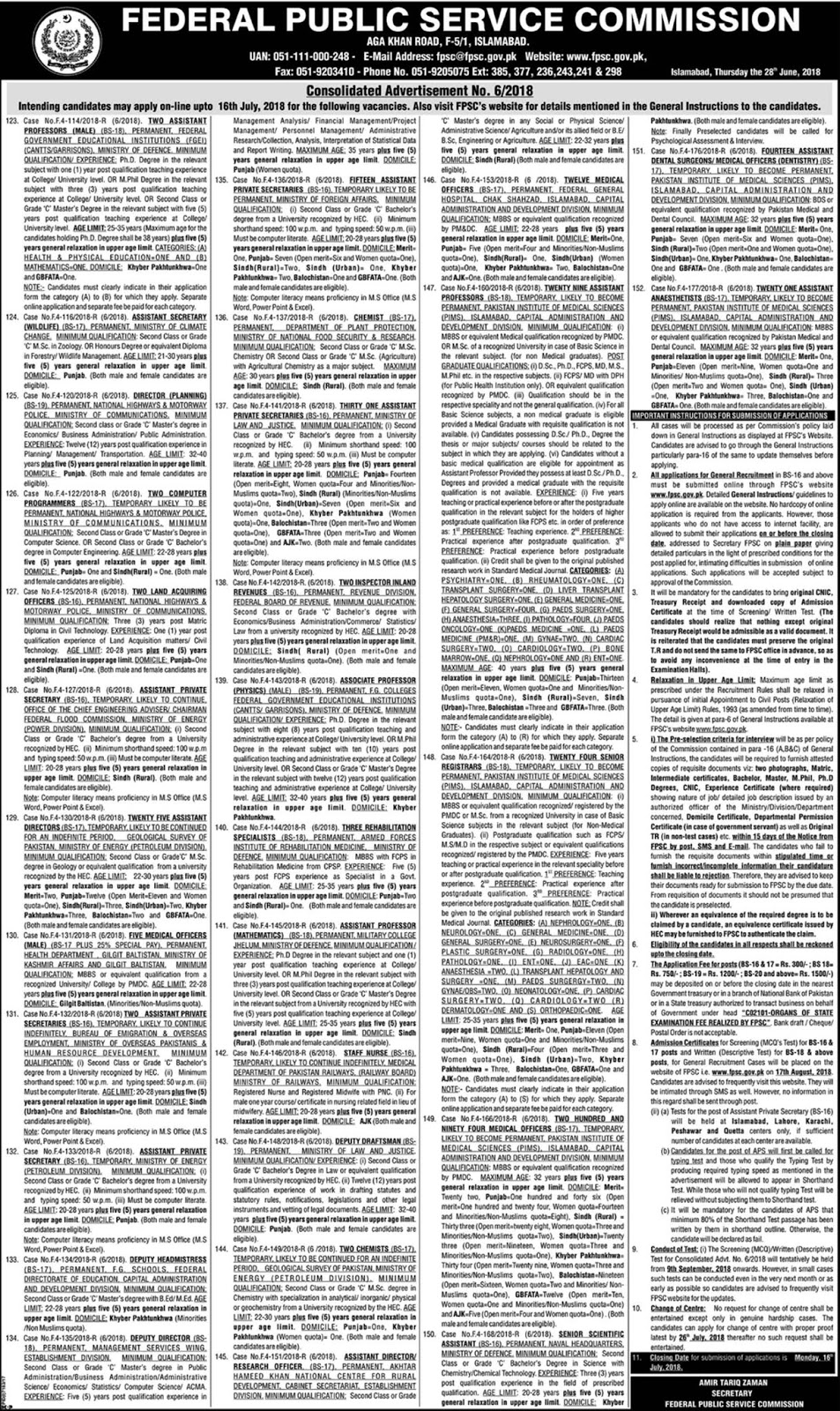 FPSC Jobs Consolidated Advertisement No. 06/2018, July 2018