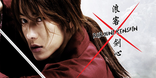 Sequência do live action de Rurouni Kenshin é confirmada!